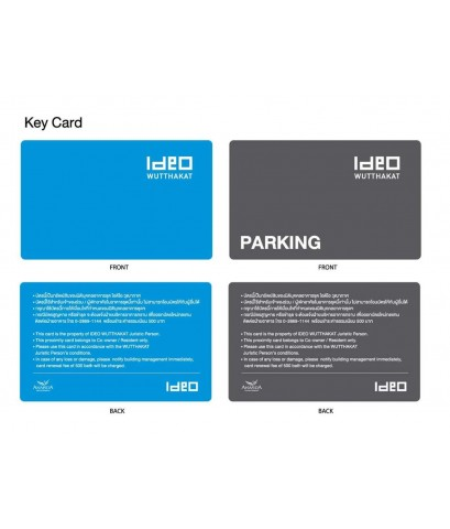 บัตรคีย์การ์ด IDEO WUTTHAKAT