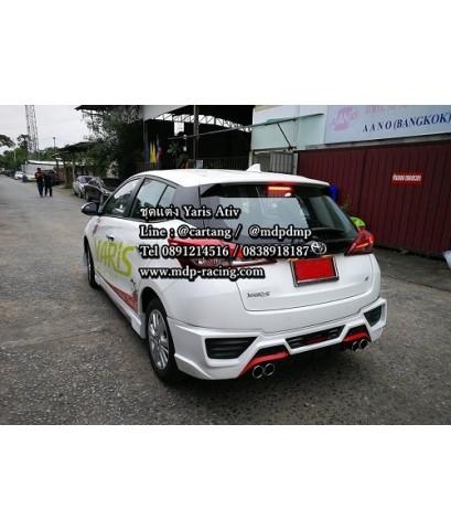 ชุดแต่ง ยาริส เอทีฟ YARIS ATIV 2017 PS racing 5D