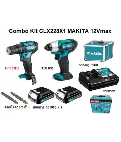ชุดคอมโบ้ CLX228X1 MAKITA