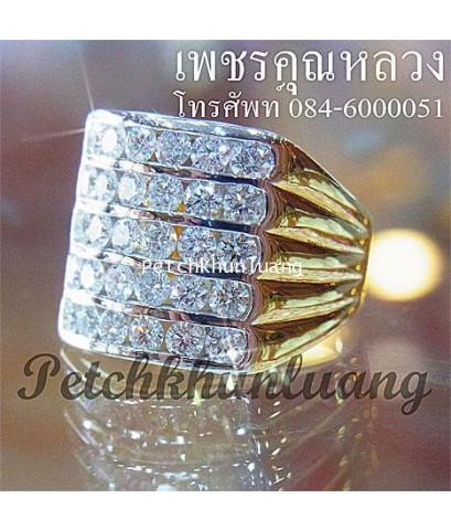 แหวนเพชรแถว..แหวนหมั้น..แหวนแต่งงาน..ของขวัญ..ของฝาก..เพชรคัดน้ำงามเล่นไฟดีสุดสุดค่ะ**