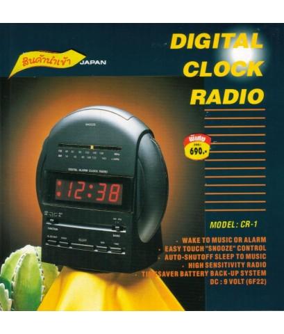 DIGITAL ALARM CLOCK RADIO **นาฬิกาและวิทยุ 2 IN 1ในเครื่องเดียวกันแบบดิจิตอลครับ