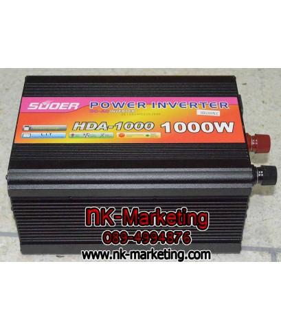 อินเวอร์เตอร์ 24V 1000w HEAVY DUTY SUOER (HDA-1000D) มีชาร์ทเจอร์