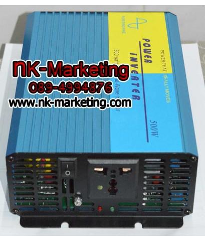 อินเวอร์เตอร์ 12v 500w NC (NC-500-S) PURE SINE WAVE
