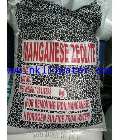 สารกรองแมงกานีส ( Manganese Zeolite )  กระสอบลายเสือ