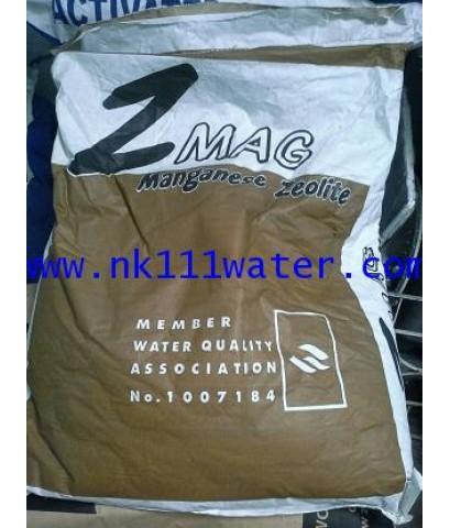 สารกรองแมงกานีส ( Manganese Zeolite ) ยี่ห้อ ZMAG