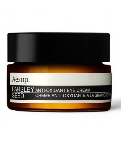 Pre-order : AESOP Parsley Seed Anti-Oxidant Eye Cream 10ml.