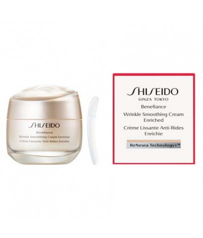 Pre-order : -30 Shiseido Benefiance Wrinkle Smoothing Cream Enriched 50ml. ผิวแห้ง
