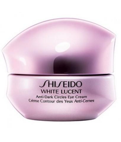 Pre-order : -40 Shiseido White lucent Anti-Dark Circles Eye Cream 15ml.