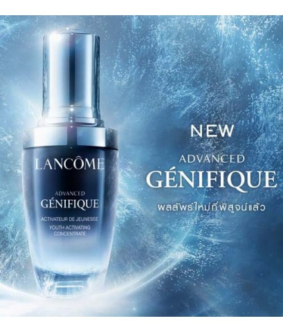 Pre-order : -40 Lancome *New* Advanced Génifique Youth Activating Concentrate 30ml.