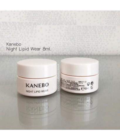 Tester : Kanebo NIGHT LIPID WEAR 8ml.