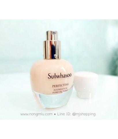 *พร้อมส่ง* ลด 40 เปอร์ : SULWHASOO Perfecting Foundation SPF17 PA+ 35ml. - no.21N Beige