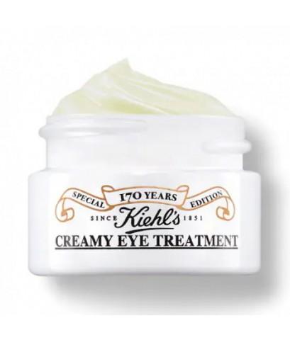 *พร้อมส่ง* KIEHL'S Creamy Eye Treatment with Avocado Limited Edition 14ml.