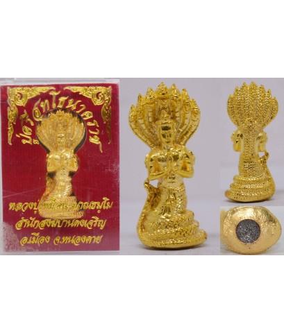ปู่ศรีสุทโธนาคราช เนื้อชนวนชุบทองคำแท้ หลวงปู่เหมือน สำนักสงฆ์บ้านดงเจริญ หนองคาย 2554