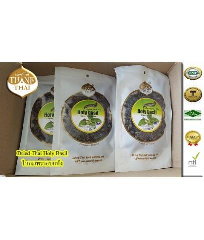 ใบกะเพราอบแห้ง Dried Thai Holybasil  แบบแพ็ค 10 กรัม