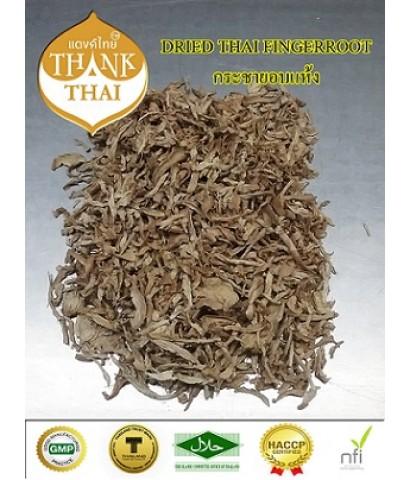กระชายอบแห้ง 500 กรัม (Dried fingeroot)