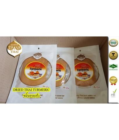 ขมิ้นอบแห้งแบบแพ็ค 30 กรัม  ( Dried Turmeric )