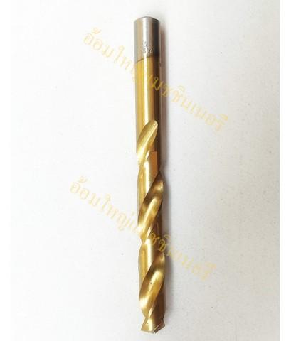 ดอกสว่านเจาะสแตนเลสสีทอง 13 ดอกชุด ขนาด  1.5-6.5 มม.  PHOENIX