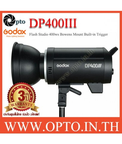 DP400III Godox Professional Studio Strobe Flash Light 400Ws Built-in Wireless X System แฟลชสตูดิโอ