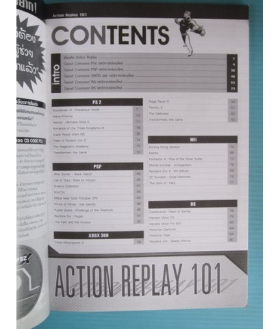 ACTION REPLAY 101