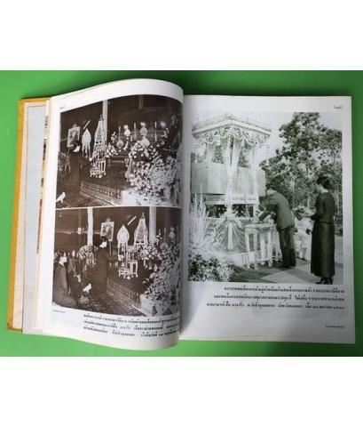 หนังสือ ภาพ ชีวประวัติและปฏิปทา พระอาจารย์ฝั้น อาจาโร
