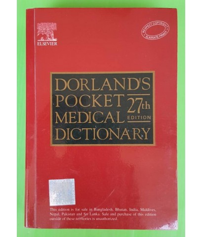 DORLAND\'S POCKET MEDICAL DICTIONARY