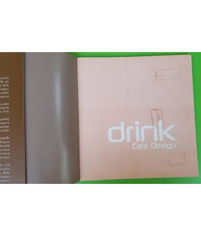 drink Cafe Design
