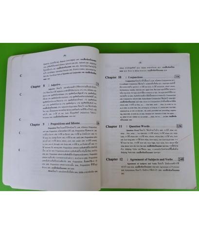 ADVANCED ENGLISH GRAMMAR FOR HIGH LEARNER