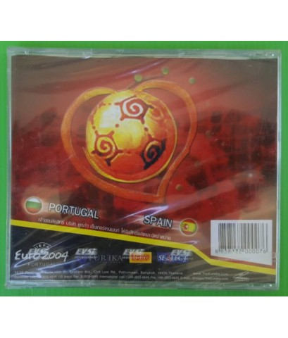 VCD ฟุตบอล EURO 2004  คู่ โปรตุเกส VS สเปน