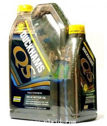 DUCKHAMS น้ำมันเครื่อง ดักแฮมส์  QS 0w-40 4+1ลิตร