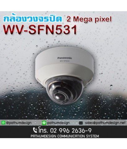 WV-SFN531 2 Mega pixel , T-Day/Night , Super Dynamic , Auto back focus , VIQS , HLC ราคา Call