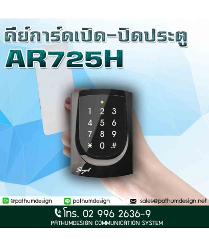 Soyal-AR725H Stand-alone Controller / Networking Reader