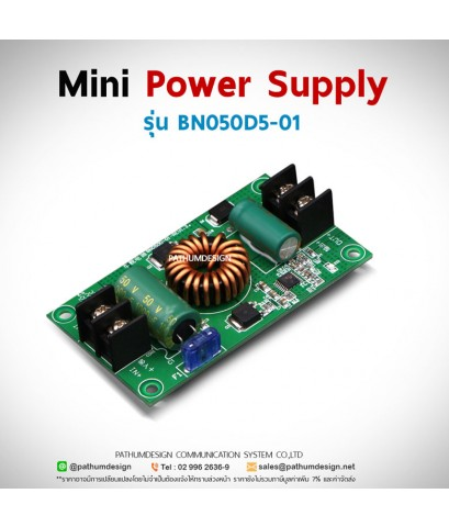 Mini Power Supply card for LED Display Model BN050D5-01