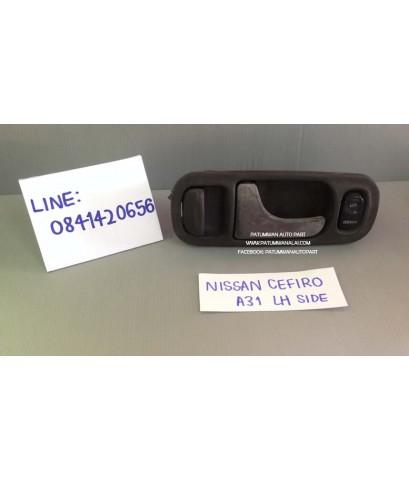 มือเปิดในประตู Nissan Cefiro A31 (นิสสัน เซฟิโร่) ฝั่งหน้าซ้าย