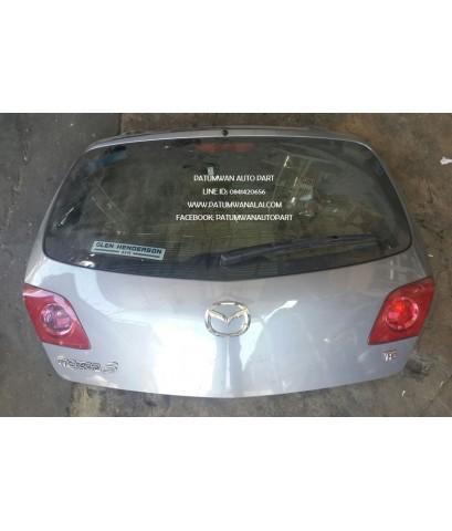 ฝาท้าย Mazda 3 BK (มาสด้า) ตัวแรก ปี 2003-2008