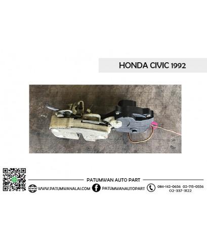 กลอนประตูเซ็นทรัลล็อค Honda Civic (ฮอนด้า ซีวิค) ปี 1992-1996 บานหลังขวา