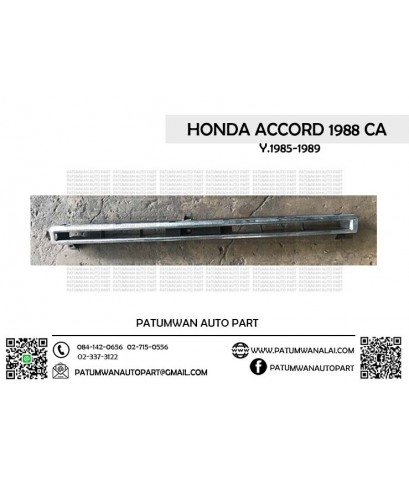 หน้ากระจัง Honda Accord (ฮอนด้า แอคคอร์ด) CA ปั 1985-1989