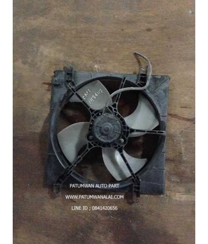พัดลมเป่าแอร์  Honda CRV Gen 1 (ฮอนด้า ซีอาร์วี ตัวแรก) ปี 1997-2001