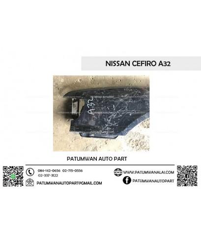 บังโคลนซ้าย Nissan Cefiro A32 (นิสสัน ซันนี่ A32)