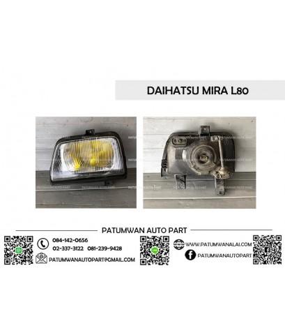 ไฟหน้า ไดฮัทสุ มิร่า (Daihatsu Mira) L80 หลอดไฟเหลือง