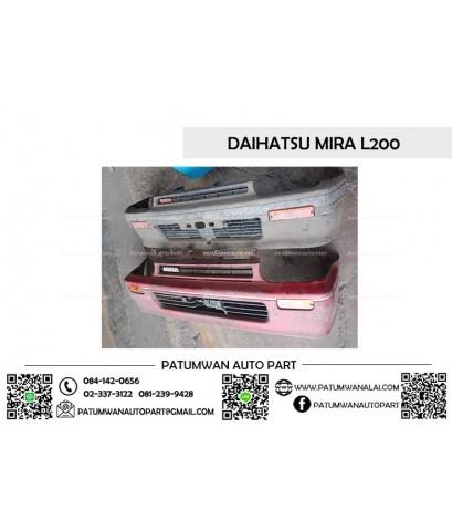 กันชนหน้า ไดฮัทสุ มิร่า ตาไข่ (Daihatsu Mira) L200