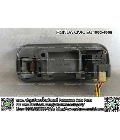 มือเปิดประตูด้านใน Honda Civic EG (ฮอนด้า ซีวิค อีจี) เตารีด ปี 1991-1995 บานหลังขวา ติดสวิทกระจก