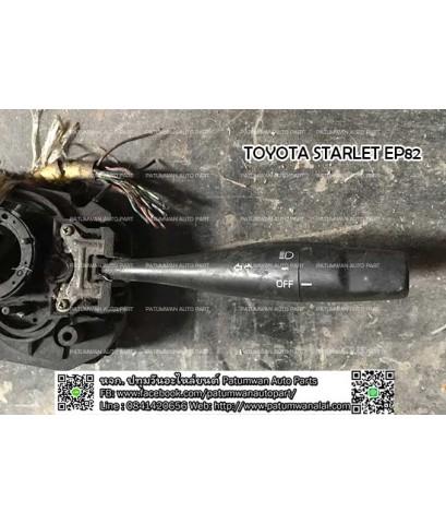 สวิทช์ยกเลี้ยว Toyota Starlet EP82 (โตโยต้า สตาร์เร็ท)