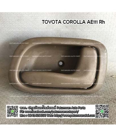 มือเปิดประตูนอก Toyota Corolla AE111 (โตโยต้า โคโรล่า ตองหนึ่ง) ตูดเป็ด บานหลังขวา R/Rh