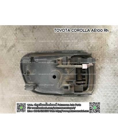 มือเปิดประตูด้านใน Toyota Corolla AE100 (โตโยต้า โคโรล่า อี100) รุ่นมือหมุนธรรมดา Rh