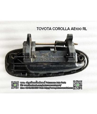มือเปิดประตูนอก Toyota Corolla (โตโยต้า โคโรล่า อีร้อย) AE100 สามห่วง บานหลังซ้าย R/L