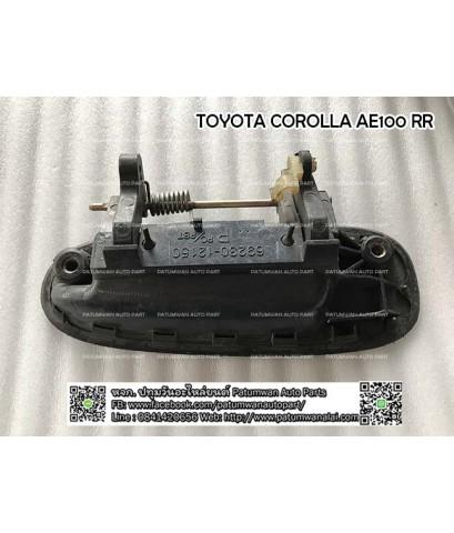 มือเปิดนอกประตู Toyota Corolla  AE100 (โตโยต้า โคโรล่า อีร้อย สามห่วง) บานหลังขวา R/R