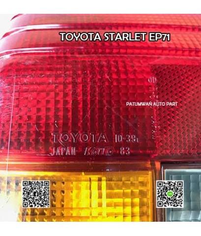 ไฟท้าย Toyota Starlet EP71 (โตโยต้า สตาร์เร็ท) รุ่นธรรมดา ข้างซ้าย