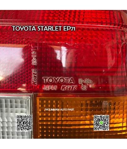 ไฟท้าย Toyota Starlet EP71 (โตโยต้า สตาร์เร็ท) รุ่นธรรมดา ข้างขวา