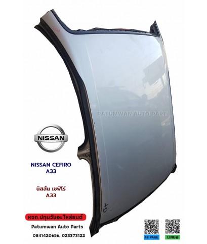 หลังคาตัด Nissan Cefiro A33 (นิสสัน เซฟิโร่) ปี 1998-2003