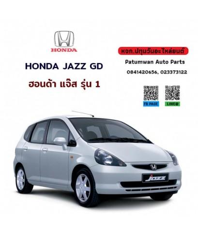 หลังคาซันรูฟ Honda Jazz GD1 (ฮฮนด้า แจ๊ส รุ่นแรก) ปี 2002-2008